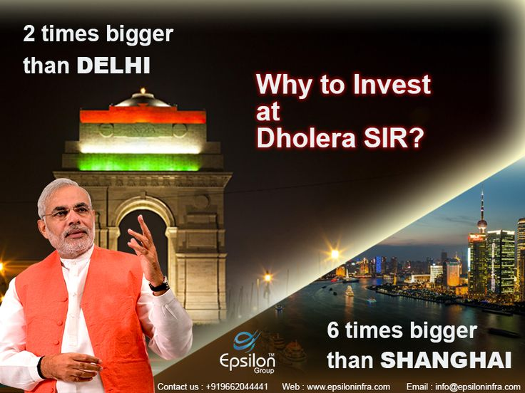 Being Smart Investor..Invest in India's First Smart city Dholera SIR|Epsilon Infraprojects Pvt. Ltd call us now https://t.co/HQzhLqss67