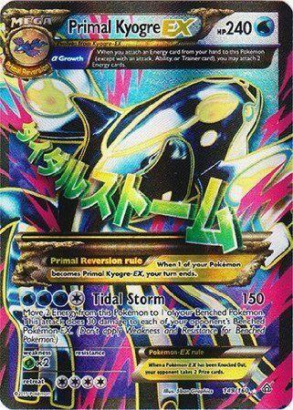 Pokemon - Primal Kyogre-EX (149/160) - XY Primal Clash - Holo by Pokemon USA, Inc.
