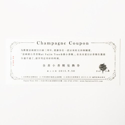 coupon ticket クーポン non-et