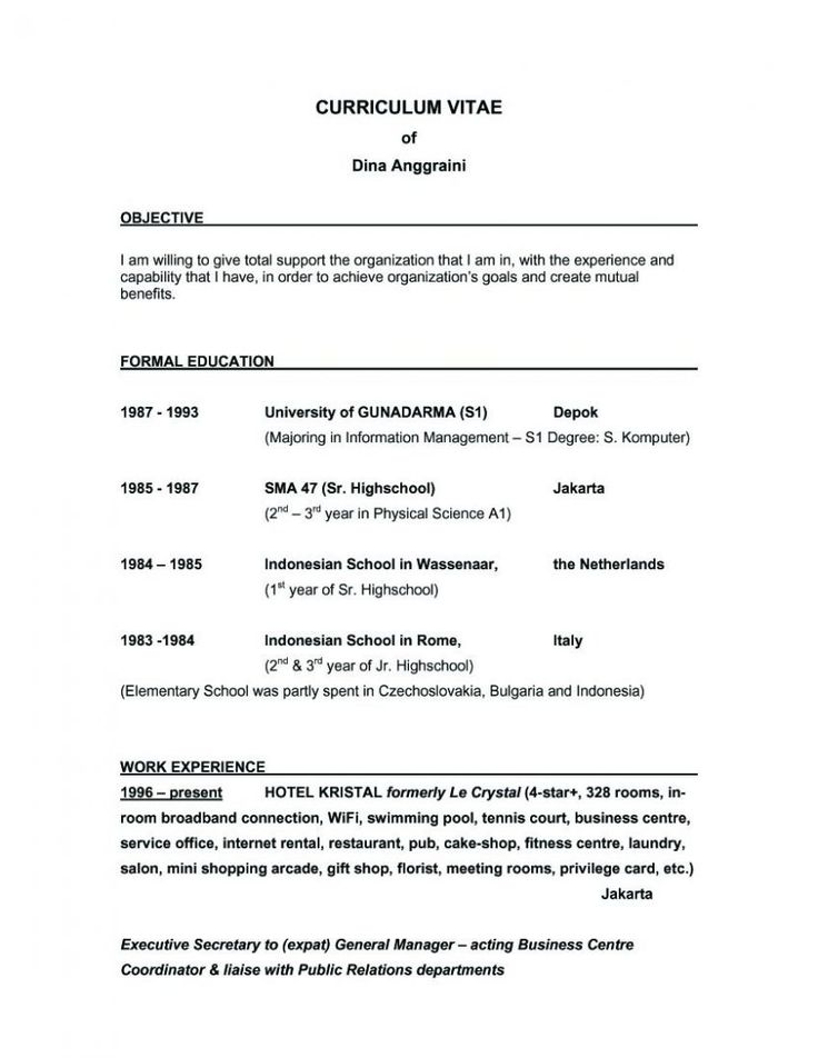 First Time Resume Examples. This Is What A Good Resume Should Look