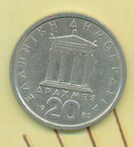 1982 20 Drachmes Percles Greece Coin Currency
