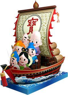 寶船(たからぶね)
