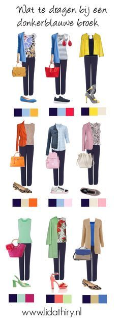 Wat te dragen bij een blauwe broek. #budgetgarderobe #basisgarderobe