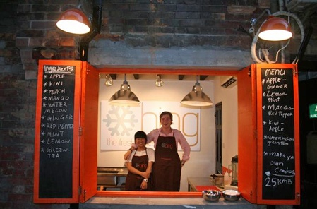 Bing – freshly made sorbet, Shanghai