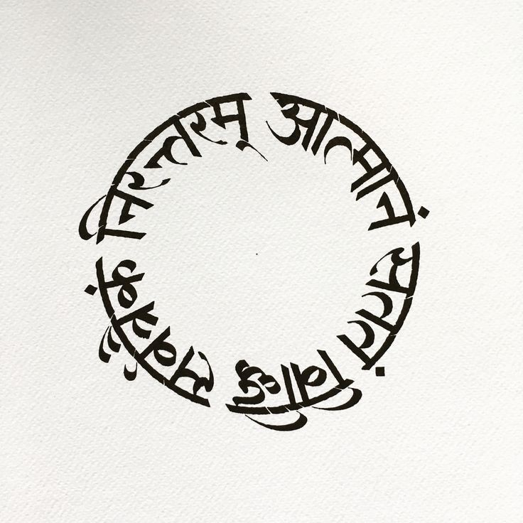 Avadhuta aGita 1.12 'Know the Self always to be everywhere, one and undivided.'