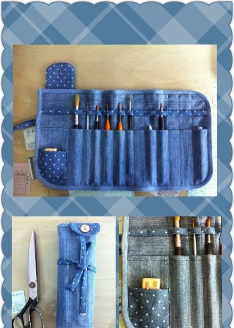 make up brush or pencil pouch