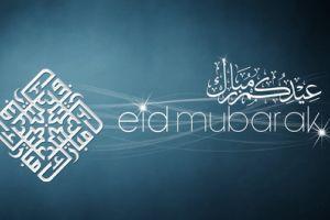 Eid Mubarak Wishes Eid Al Fitr Wish Bakra Eid Wishes in Hindi-English-Urdu-Eid al Adha