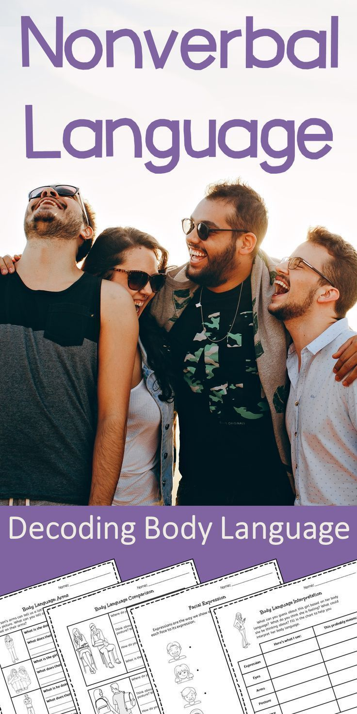 Teach how to understand body language with these worksheet