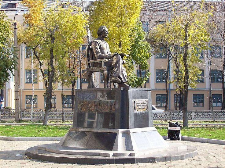 Monument of Jewish writer Sholem Aleichem in Birobidzhan, Jewish Autonomous Oblast, Far Eastern Federal District, Russia.