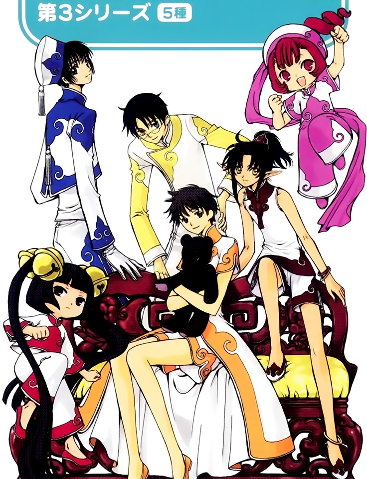 Clamp in 3D Land 3 Anime, Card captor, Personagens