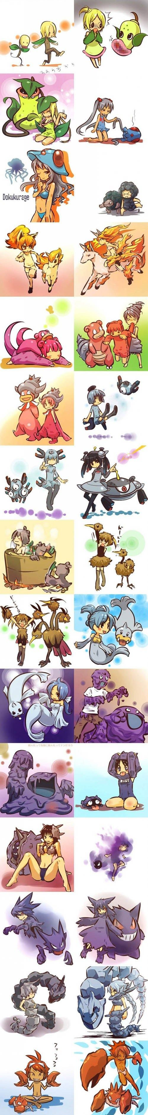 pokemon were humans funny pictures 3