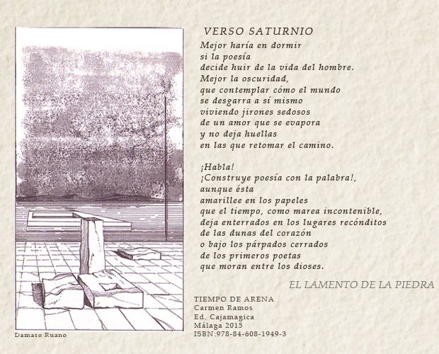 Poema visual. tiempo de arena: El lamento de la piedra.