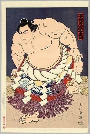 Kinoshita Daimon: Grand Champion Chiyonofuji - Sumo - Artelino