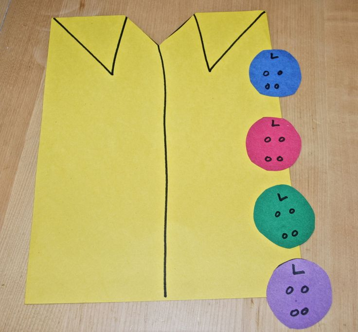 the materials for the pete the cat and his four groovy buttons scavenger hunt activity