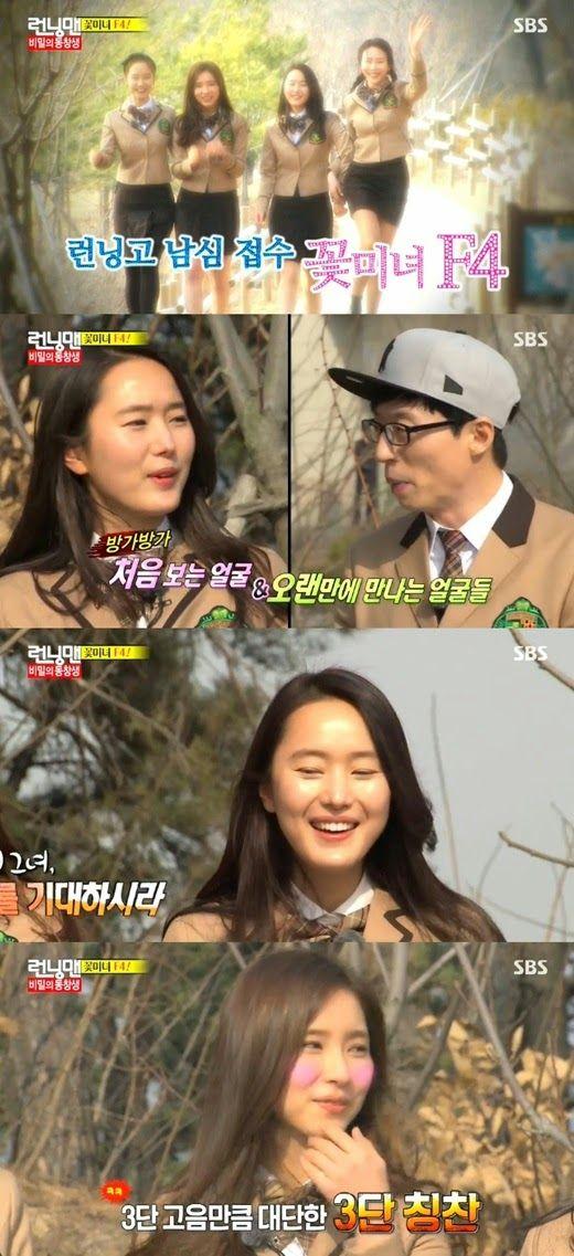 Enjoy Korea with Hui: Don't believe her: Shin Se Kyung, Yoon Jin Seo, an...
