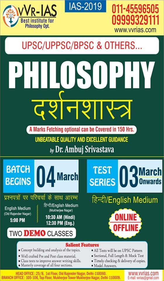 UPSC/UPPSC/BP… | #Best #IAS #Coaching #UPSC / #CSE / #IAS