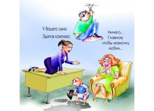 """СЕМЕЙНЫЙ ПСИХОЛОГ: СЕМЕЙНАЯ ТЕРАПИЯ  - конфликты - семейная тирания  - сексуальные проблемы  - возрастные кризисы  -  проблема """"дети -родители""""  - созависимость при алкоголизме"""
