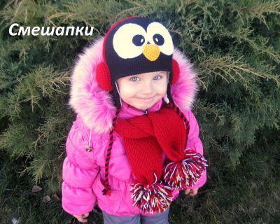 Комплект шапка шарф пингвин зимний теплый для мальчика вязаный крючком спицами магазин Смешапки Россия Екатеринбург