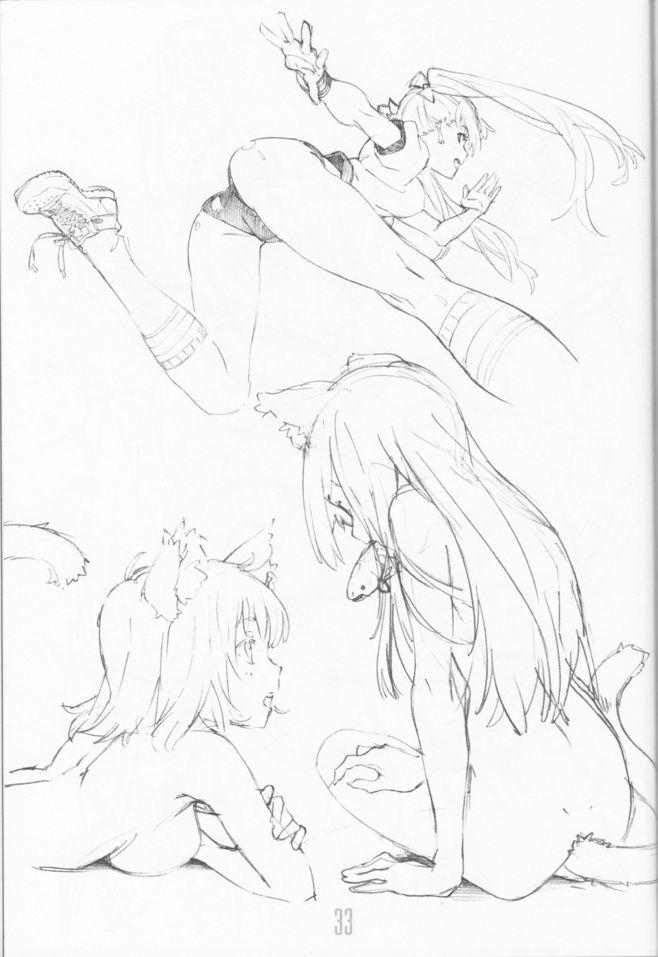 tumblr_m2ka365hve1ru...@Fanskizz采集到插画(1025图)_花瓣插画