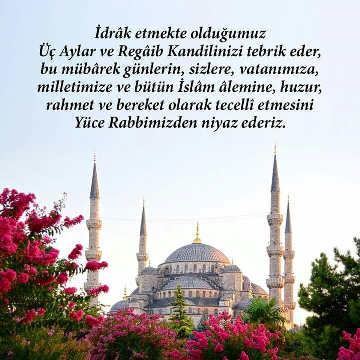 #üçaylar #rahmet #bereket #mağfiret #amin #dua #regaib #hayırlıcumalar #türkiye #istanbul #rize #trabzon #eyüp #üsküdar #yeşil #ilmisuffa