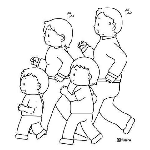 La familia/ ejercicio