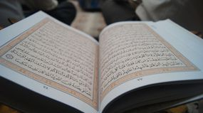 Listen to the entire Holy Quran by surah at www.newmuslimessentials.com