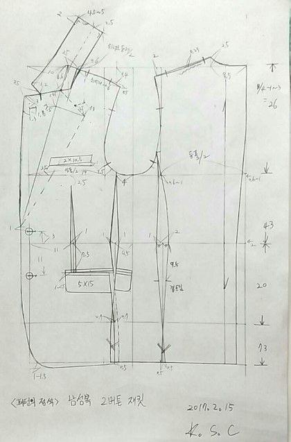 그리기 / 드로잉 / drawing /스케치/남성/ 남성복 / 패턴 / 패턴의정석 / 충돌이 / K.S.C