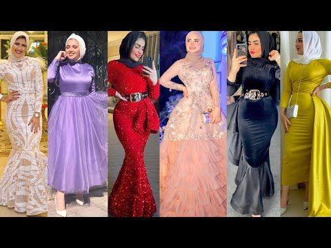 كولكشن فساتين سواريه للمحجبات موديلات 2021 احدث موديلات فساتين سهرة 2021 Youtube In 2021 Formal Dresses Dresses Prom Dresses