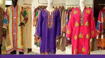 Latest Indian Patiala Salwar Kameez Suits Collection 2017-2018