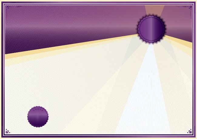 purple border pattern vector certificate background ايطارات