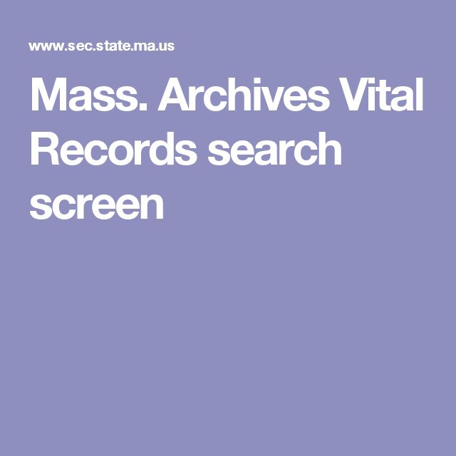 Mass. Archives Vital Records search screen