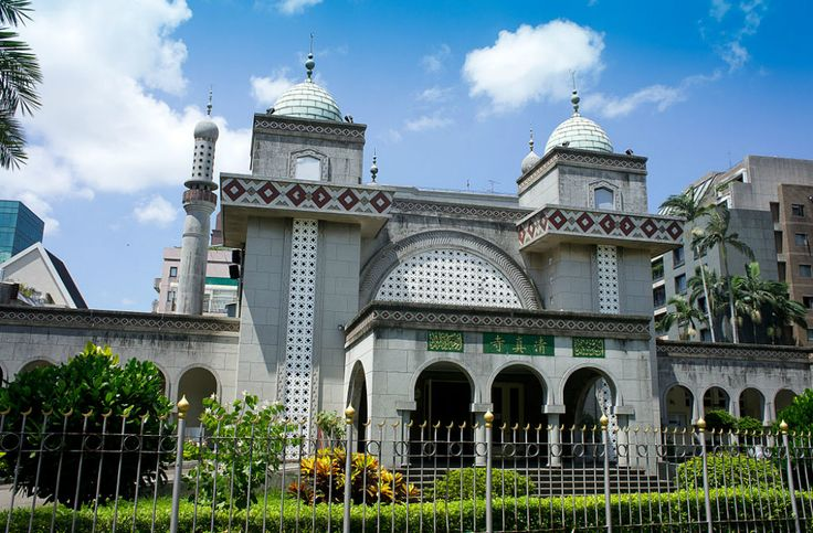 Taipei Grand Mosque completed in 1947, the oldest and most famous mosque in Taiwan  Located at the center of four Taipei Metro station, wh...