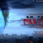 Ek Thi Daayan is an upcoming  Bollywood  thriller  movie  in 2013.  Kannan Iyer is director of  this movie Ek Thi daayan.  Movie produced by Ekta Kapoor, Shobha Kapoor and Vishal Bhardwaj. Emraam Hashmi, Konkona Sen Sharma, Huma Qureshi and Kalki Koechlin are playing lead role in Ek Thi Daayan.