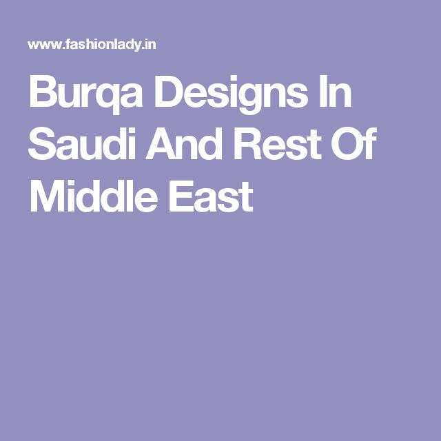 Burqa Designs In Saudi And Rest Of Middle East