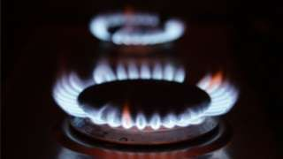 Image copyright                  PA               British Gas is to launch a £100m customer loyalty scheme in April. The programme will include discounts on energy or Sky entertainment packages. Energy firms have been under pressure from the government not to punish loyal...
