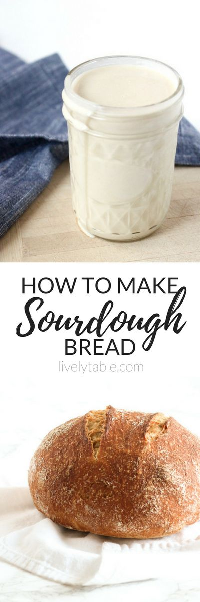An easy, step by step tutorial for how to make sourdough bread from a starter. After you try this crusty, delicious bread you'll never go back to store-bought! | via livelytable.com