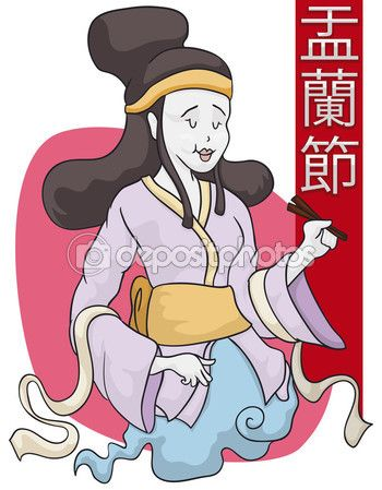 Beauty Female Spirit in Hungry Ghost Festival