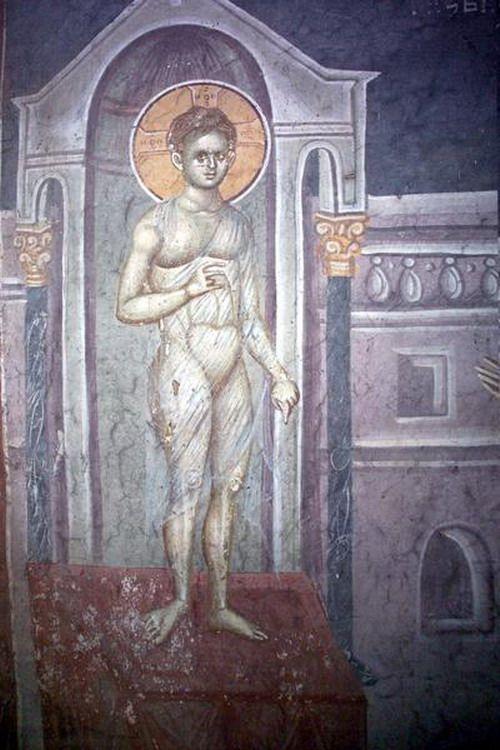 Христос Емануил Визија Св. Петра Александријског