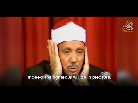 Best Quran Recitation Really Beautiful Amazing Heart Soothing By