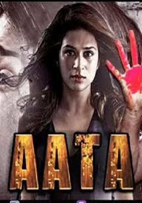 bollywood movie 2019 download 300mb