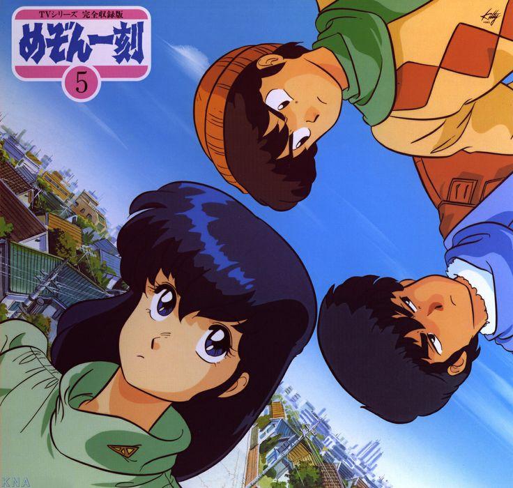 70 best maison ikkoku images on pinterest animated for Anime maison ikkoku
