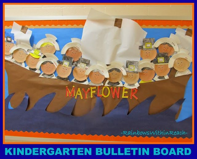 Preschool Thanksgiving Classroom Decorations ~ Thanksgiving fall bulletin boards and doors for school
