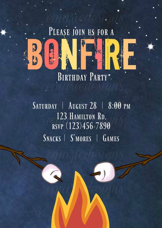 bonfire party invitation by emariepartydesigns on etsy - Bonfire Party Invitations