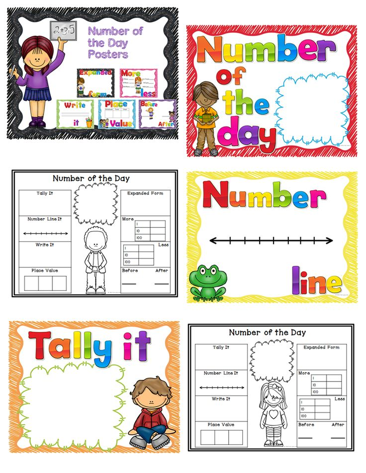 Calendar Activities For Elementary Students : Best ideas about calendar activities on pinterest
