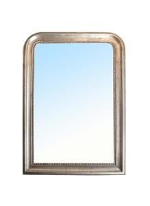 smallish silver mirror