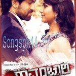 Mr. and Mrs. Ramachari 2014 Kannada Movie Mp3 Download | Songs Pk Starring: Yash, Radhika Pandit. Director: Santhosh Ananddram. Producer: Jayanna–Bhogendra. Writer: Santhosh Ananddram. Music: V. Harikrishna.