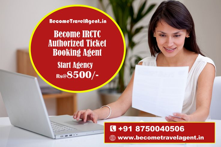 We are providing opportunity to become Indian railway authorised e-ticketing agent, to start a ticket booking agency you need IRCTC. know more details : http://www.becometravelagent.in/