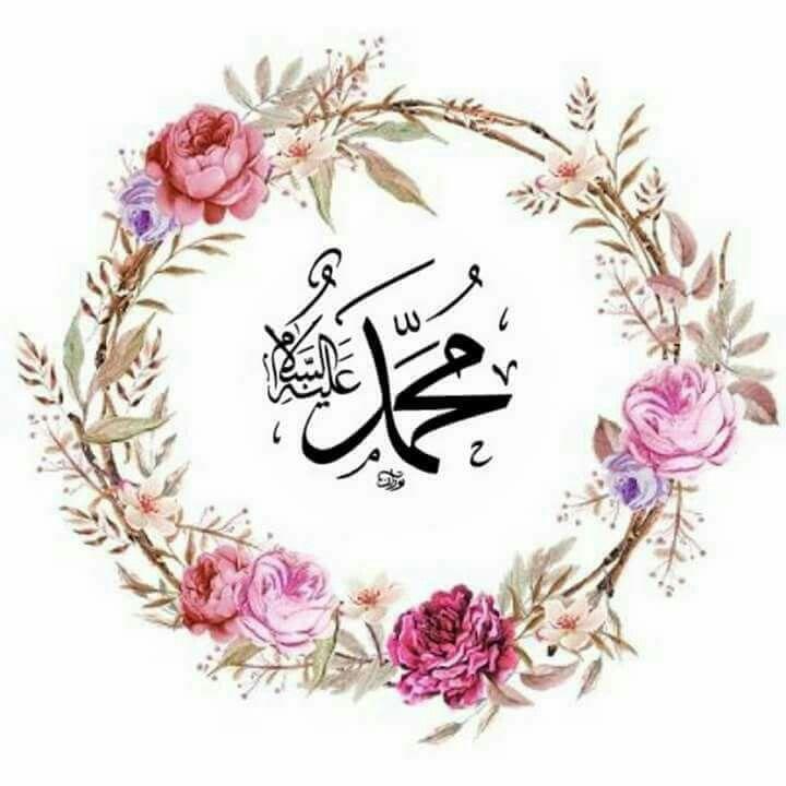 Islami Seni Kaligrafi Poster Bunga Lukisan Kaktus