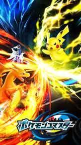 Pokémon Duel 5.0.5 Apk