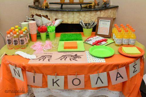 Dino fossils πάρτι γενεθλίων ή αλλιώς ο Νικόλας έγινε 9! ~ Είμαι παιδί